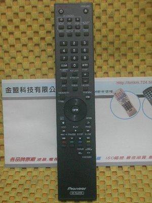 100%全新 Pinoeer 先鋒 BD 藍光DVD 播放機 遙控器 VXX3351 適用:BDP 全系列