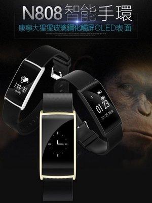N808血壓 手環手錶 智能穿戴 智能...