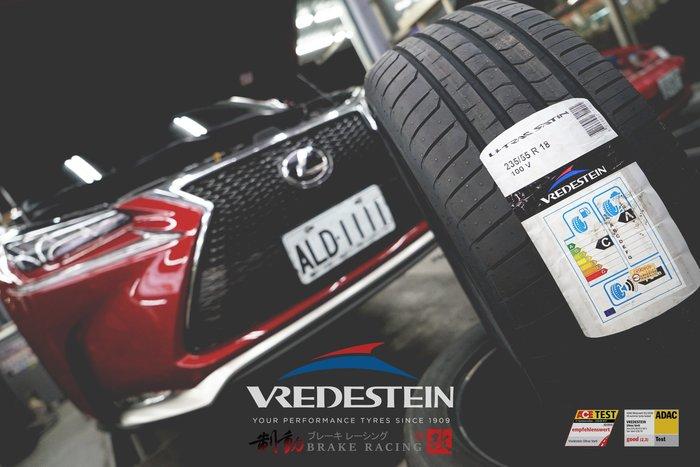 歐洲製-荷蘭 威斯登 VREDESTEIN ULTRAC SATIN 235/55/18 高階性能休旅車胎 / 制動改