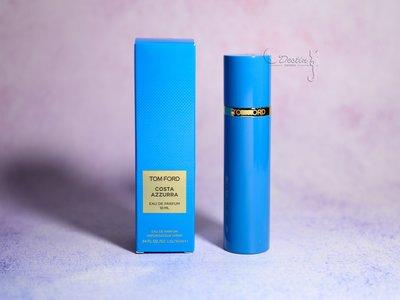 Tom Ford 神秘藍洞 蔚藍海岸 Costa Azzurra 中性 淡香精 10ML 可噴式 磁吸式瓶蓋