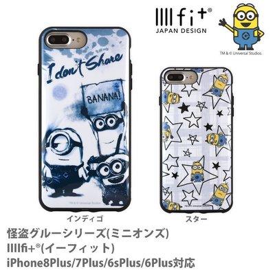 尼德斯Nydus 日本正版 手機殼 TPU軟殼 Minions 小小兵 神偷奶爸 iPhone8+ Plus 5.5吋