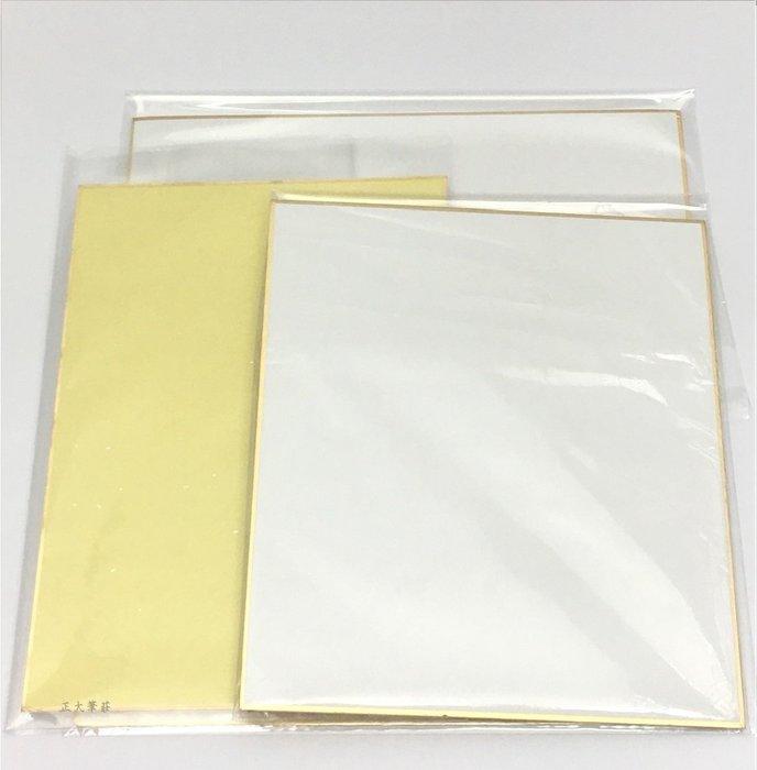 正大筆莊 《OPP自黏袋》適用畫仙版2003.0003.0005.0005A.3003.4003 畫仙版作品袋