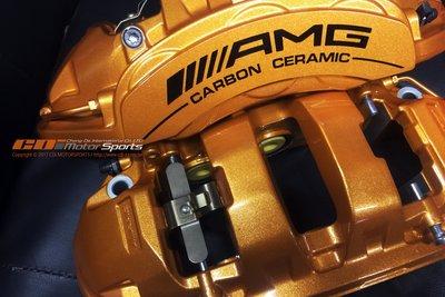Mercedes-Benz CLS63 AMG 六活塞卡鉗 烤漆 玩色 改色 維修 保養 清潔 歡迎詢問 / 制動改