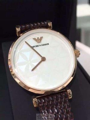 冬季新款,超讚雕花錶面,EMPORIO ARMANI(阿瑪尼). 石英女錶 31mm錶盤 天然貝母 荔枝紋牛皮錶帶 生活