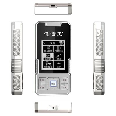 測畝王專業GPS測畝儀土地面積測量儀計畝器專用量地儀 B2簡易版 2583GG