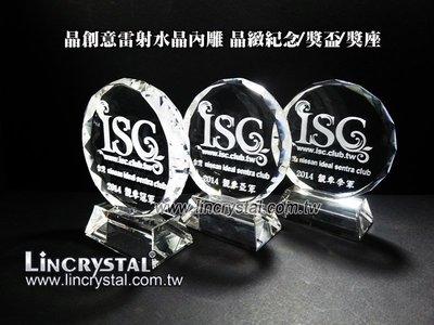 AWS05(小) 水晶小獎盃 小獎座 ...