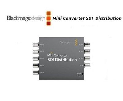 歐密碼 Blackmagic 黑魔法 Mini Converter  SDI  Distribution 迷你轉換器