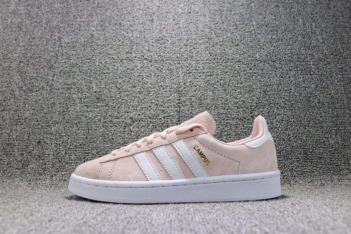 Adidas Campus Beams  粉色 女神 麂皮 休閒滑板鞋 女鞋 BY9845