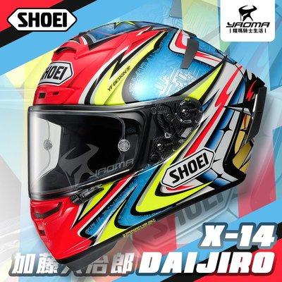 SHOEI X-14 DAIJIRO TC-1 加藤大治郎 紅藍 全罩帽 進口帽 安全帽 X14 耀瑪騎士機車部品