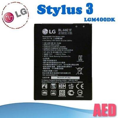 ⏪ AED ⏩ LG Stylus 3 LGM400DK 電池 全新品 手機電池 手機維修 保養 清潔