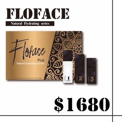 Floface保養組