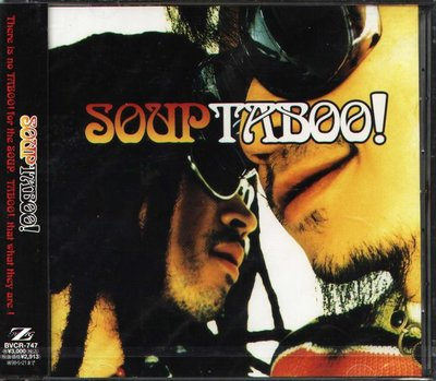 K - Soup - Taboo !  - 日版 - NEW