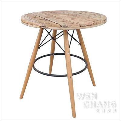 北歐工業風 DSW腳 咖啡桌 圓桌 洽...