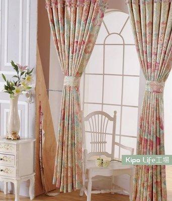 KIPO-訂製 遮光 歐式飄窗柔美布藝窗簾/另可訂製同花色窗紗WWW002107B