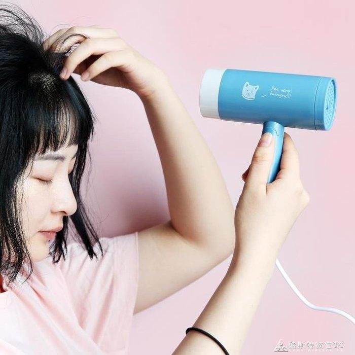 迷你筒形電吹風 可折疊旅行學生宿舍便攜小功率吹風筒