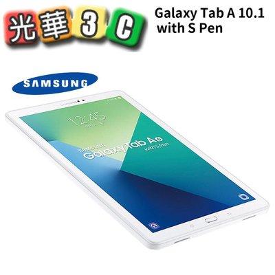 下殺【免運+送保貼+保護套+清潔組】三星Samsung Tab A 10.1 WIFI 平板 P580