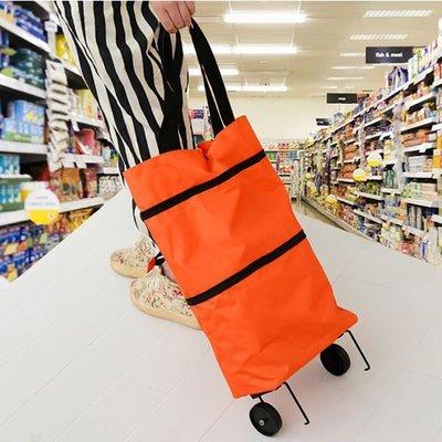 多功能超市購物車手提購物袋 購物車 拉車 帶輪子 懶人袋 大號拖輪包可折疊便攜式買菜車小拉車