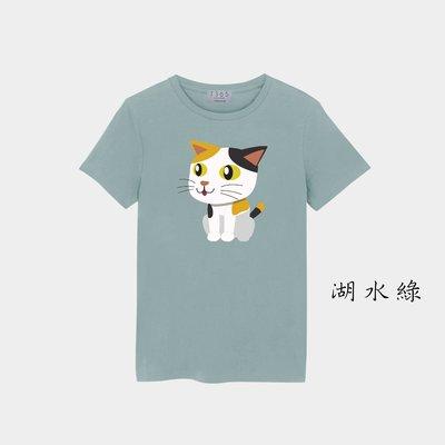 T365 MIT 親子裝 T恤 童裝 情侶裝 T-shirt 短T 貓 小貓 貓咪 喵星人 cat 喵喵 kitty 2