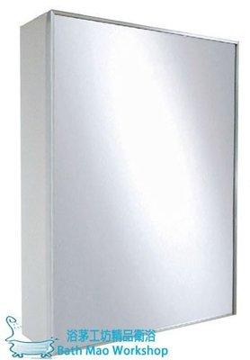 ◎浴茅工坊◎防水發泡板鋁框鏡櫃組50X70X15cm不怕水不怕潮濕/多種顏色提供訂製/台灣製造D-2506