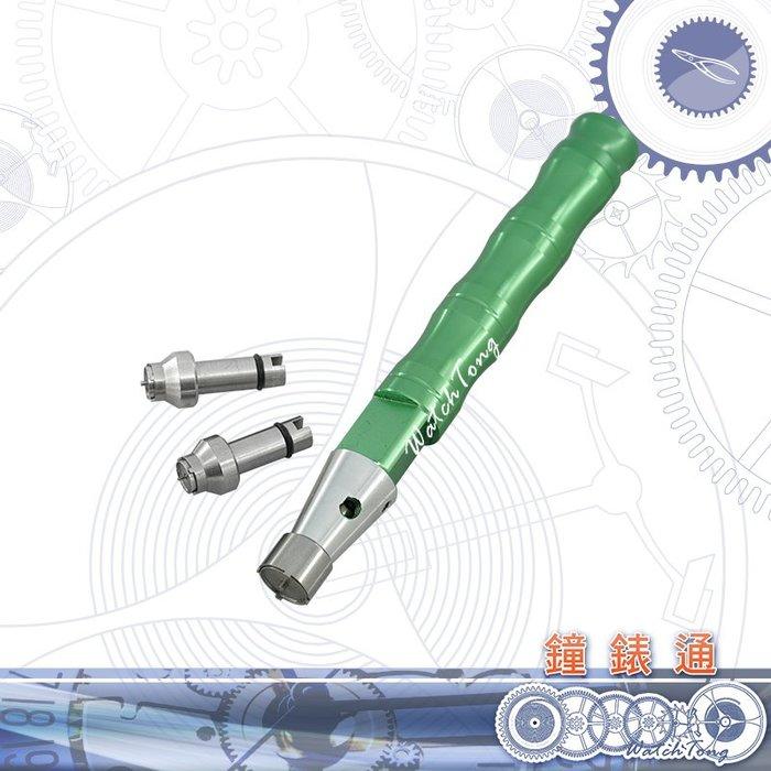 【鐘錶通】14C.1501 綠柄自動盤旋開器 ETA 7750 7770 2891 2892 ├修錶工具/機械錶工具┤
