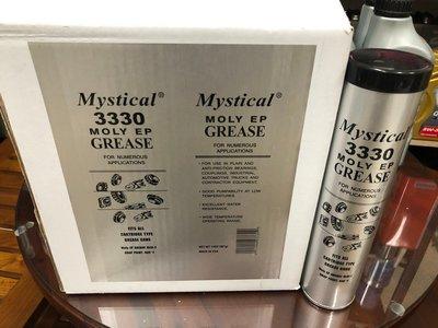 【Mystical 潤滑油脂 美國】Mystical 3330 Grease、二硫化鉬抗磨潤滑油脂、36條/箱【滿箱】