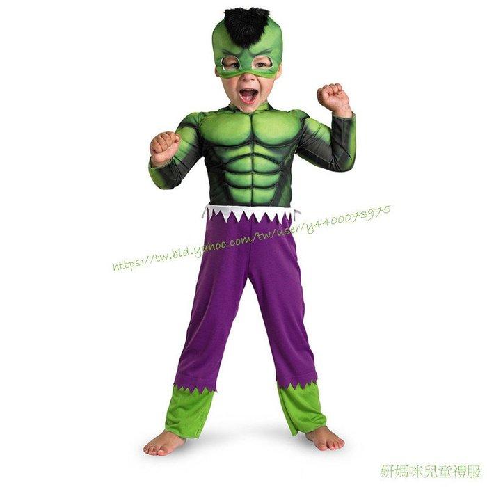 妍媽咪兒童禮服出租~Halloween 綠巨人浩克小童肌肉造型服復仇者聯盟~萬聖節遊行