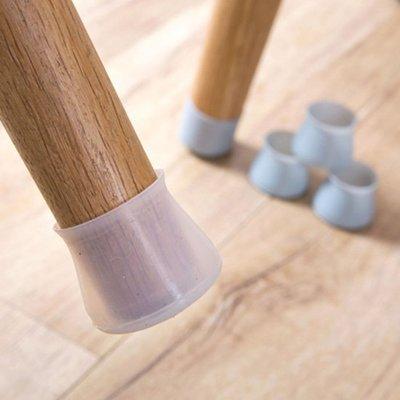 Color_me【N128】矽膠防滑桌腳套 4入 保護套 椅腳  防滑墊 靜音墊 桌腳 防震墊 防滑墊 椅腳墊 桌腳墊
