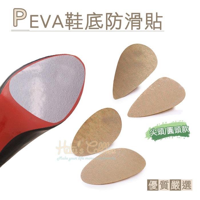 糊塗鞋匠 優質鞋材 G153 PEVA鞋底防滑貼 1雙 高跟鞋鞋底保護膜 鞋底防滑膜 鞋底貼 防磨墊 防滑墊 止滑貼
