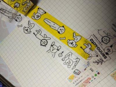 【R的雜貨舖】紙膠帶分裝 倉敷意匠和紙膠帶-  sennokoto 逗趣動物 分裝非整捲