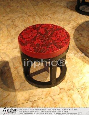 INPHIC-中式家具 矮凳 圓凳滿園春色