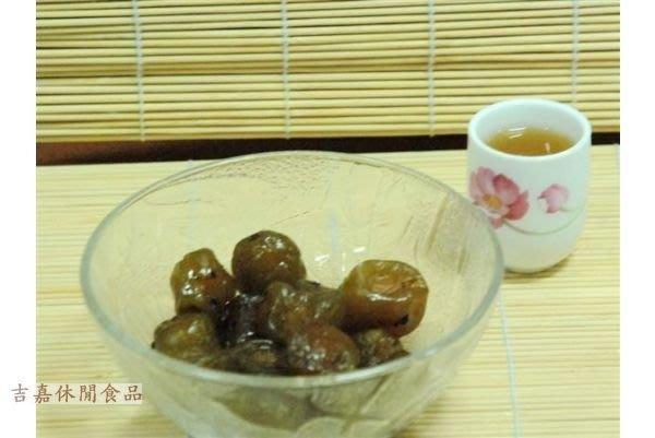 【吉嘉食品】紫蘇梅(蜜餞) 500公克[#500]{MR19}