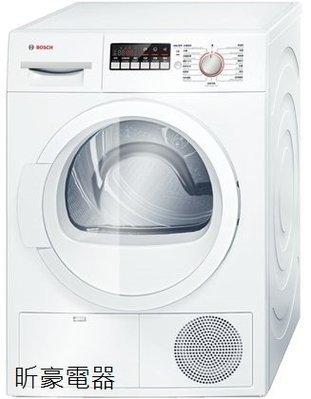 昕豪電器 Bosch ,WTB86200TC 冷凝式乾衣機,最大乾衣量 8公斤(歐規)(220V)~(來電(店)破盤價~