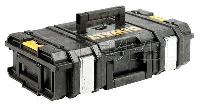 含稅價/DS150【工具先生】DEWALT 得偉 硬漢系列 手提 小型 工具箱.置物箱/DWST08201 台北市