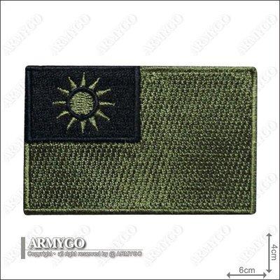 【ARMYGO】中華民國國旗(綠色版)(4x6公分)