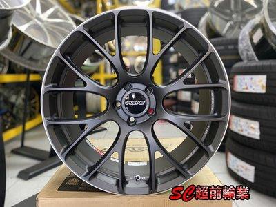 【超前輪業】正品 RAYS G16  日本製 鍛造鋁圈  20吋鋁圈 5孔114.3 5孔112 5孔120