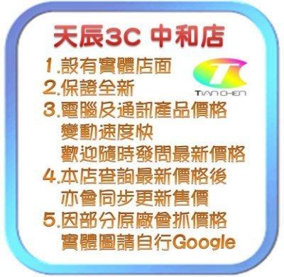 ☆天辰3C☆中和 CAT5e 圓線 2米 大同網路線 吊卡裝
