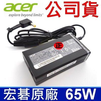 公司貨 宏碁 Acer 65W 原廠變壓器 5749,  5749Z,  5750,  5750G,  5750Z 台中市