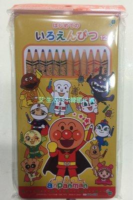 日本 麵包超人12色色鉛筆