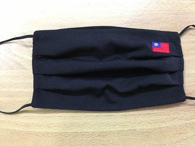 國旗布口罩 Taiwan 我從台灣來 手工布口罩 國旗口罩 電繡款  上開式可自行放入濾材  台灣工廠自產自銷