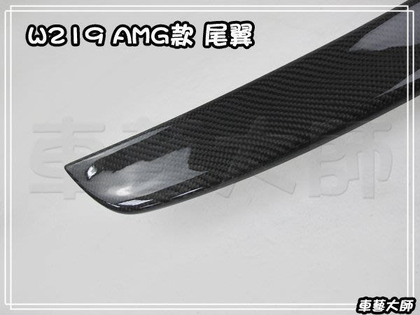 車藝大師☆ BENZ 賓士 CLS W219 AMG 卡夢 尾翼 押尾 擾流板 CLS500 CLS350 CARBON