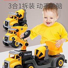 兒童玩具 兒童可拆卸組裝工程車男孩拼裝環衛益智挖掘機螺絲刀拆裝套裝玩具