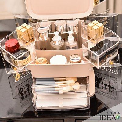 【IDEA】必備款多層化粧收納盒 彩妝盒 化妝盒 置物盒 口紅架 收納架【MK-008】