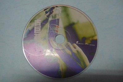 紫色小館78-4--------古巨基-忘了時間的