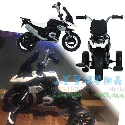 BMW 三輪腳踏車/腳踏機車§小豆芽§ BMW MOTOR 兒童三輪腳踏車/腳踏機車
