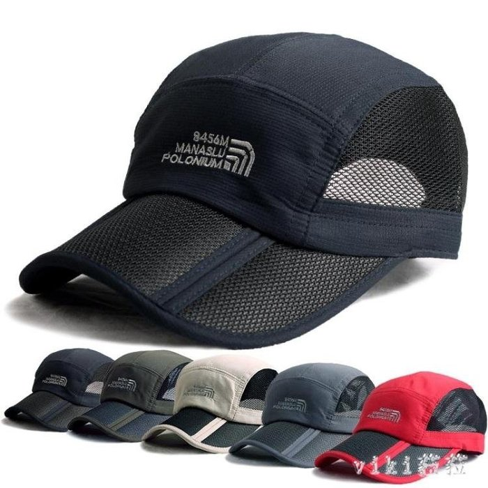 中大尺碼棒球帽男遮陽帽戶外折疊式太陽帽帽子夏防曬帽運動帽 nm4886