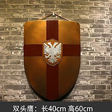 歐洲中世紀斯巴達盾牌具壁飾牆飾酒吧ktv牆上裝飾品歐式裝飾道具(三款可選)