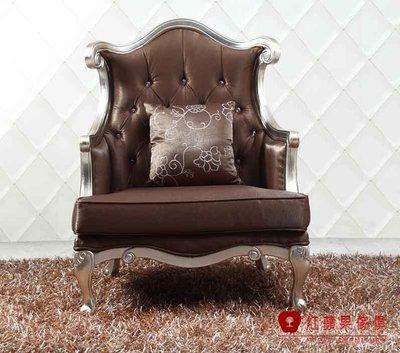 [紅蘋果傢俱] CT-R002 新古典 沙發組 布沙發 實木雕刻 高檔 歐式 實體賣場