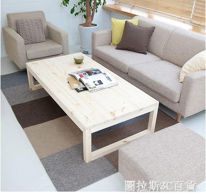 簡約現代茶几實木客廳個性創意茶几時尚小桌子小戶型茶桌日式  一件免運