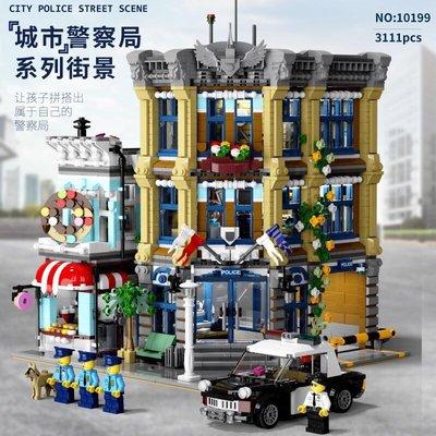 LEGO&Switch娛樂天地 樂高MCO建筑街景系列城市警察局成人高難度拼裝積木玩具10199
