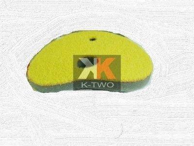 K-TWO零件王.全新原廠型皮帶小海綿...勁風光-125